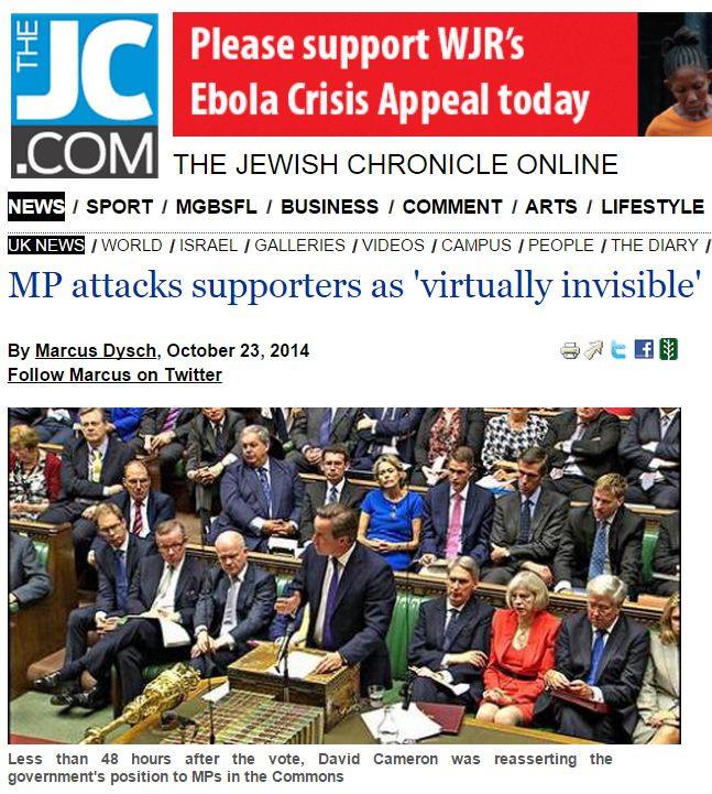 JC MP attacks virtually invisible.jpg