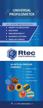 RTec-TriangleTower 2