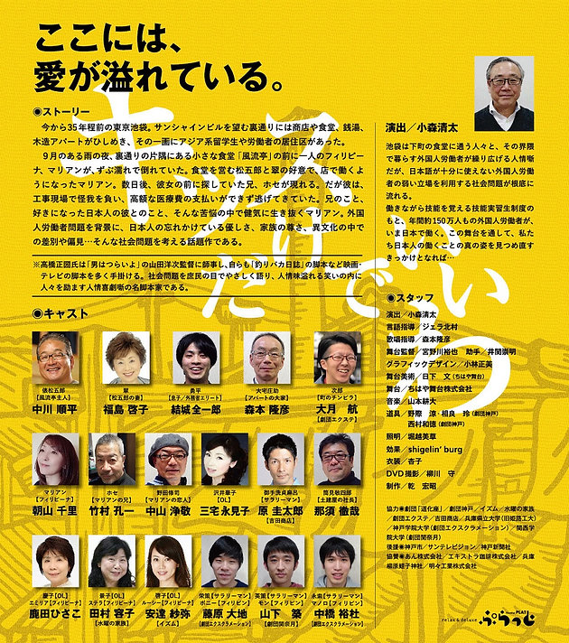 キッスFlyer_Rear_Home1000.jpg