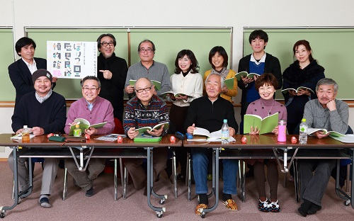vol.1_ぼけつの里歴史民俗博物館