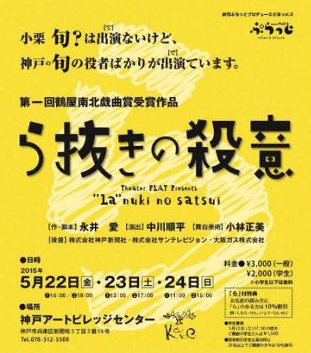 Flyer_Face.JPG
