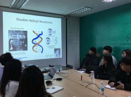 2019년 1월 곽민석 교수님 강의