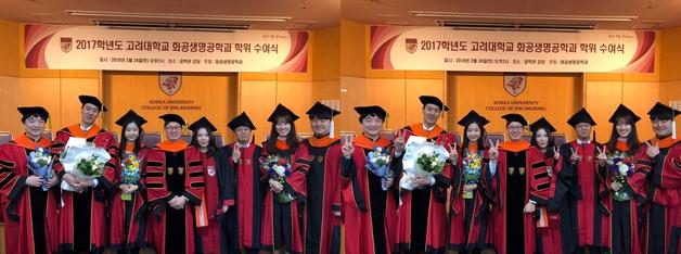 2018년 2월 졸업식
