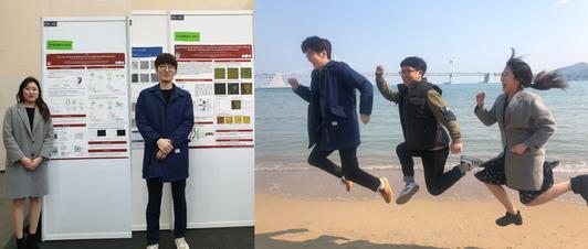 2019년 4월 한국 춘계 고분자 학회