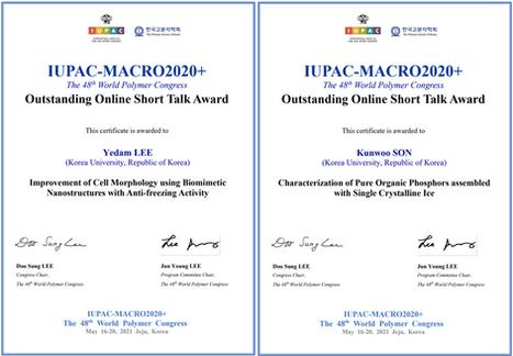 IUPAC-MACRO 2020+ 학생 포스터 우수상