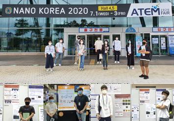 2020년 7월  NanoKorea