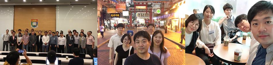 2019년 6월 홍콩 콜로이드 포럼