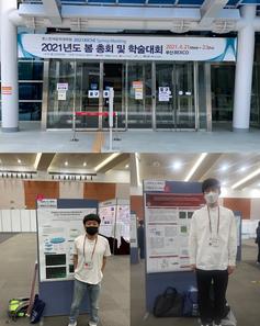 2021년 4월 한국화학공학회