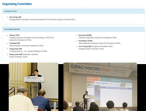 2021년 5월 IUPAC-MACRO 2020+
