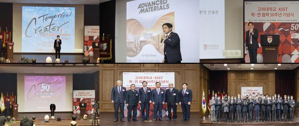 20201111 고려대학교·KIST 학·연 협력 50주년 기념식
