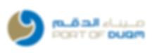 Port duqm logo.png