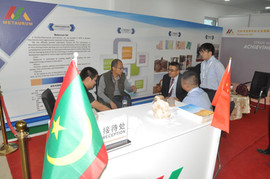 Mauritanides Conference & Exhibition | Mining | Energy | Africa Mining | Expo | China