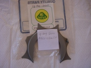 907 Rear Crank Spray Shield (Used)