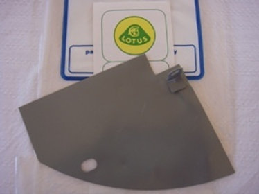 907 Transmission Inspection Pan Cover (Used)