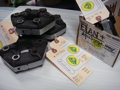 Elan Rotoflex Coupling (Early Style)