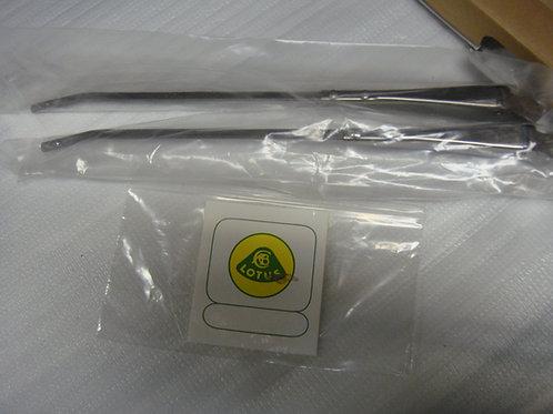 Elan Wiper Arm