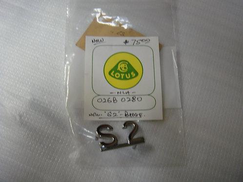 Elan S2 Trunk Badge