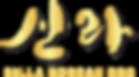 silla_logo.png