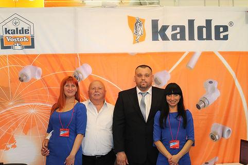 Купить продукцию в Харькове, фитинги, краны, радиаторы, капельный полив