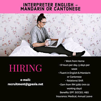 Language Interpreter.jpeg