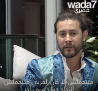 ياسين مرابط، مصمم مغربي فريد من نوعه