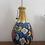 Thumbnail: Aceitera de cerámica