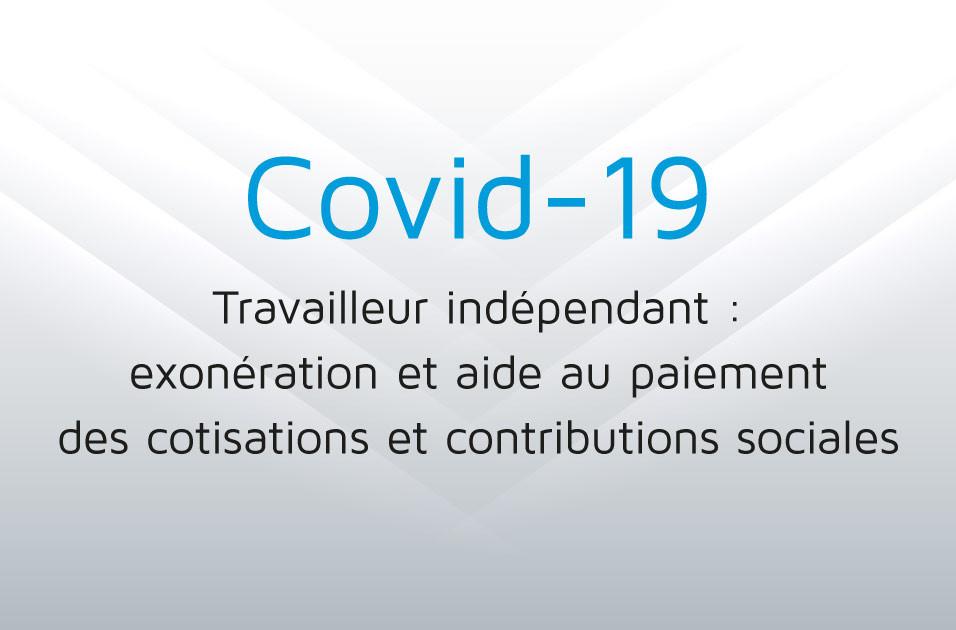 Inelys-blog-travailleur-indépendant-comptabilité-covid19-aide-exponération-cotisations-sociales