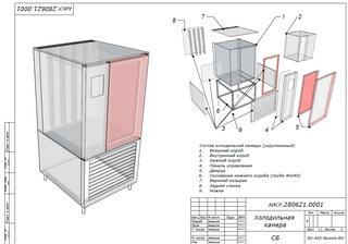Общий вид холодильной камеры