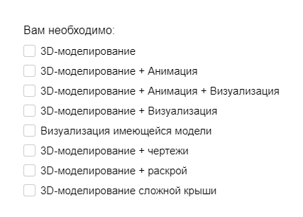 Скриншот Анкеты.png