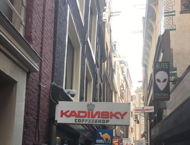 Kadinksy Coffee Shop