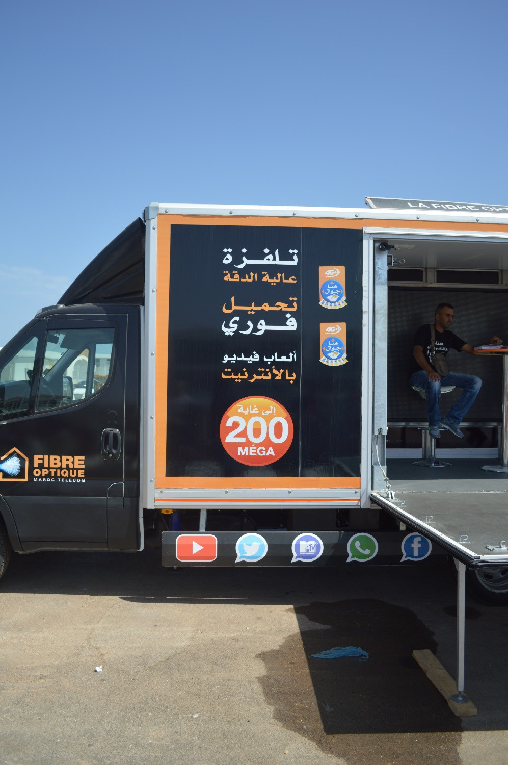 Mobile phone store in Tangier