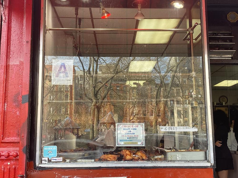 Business Window