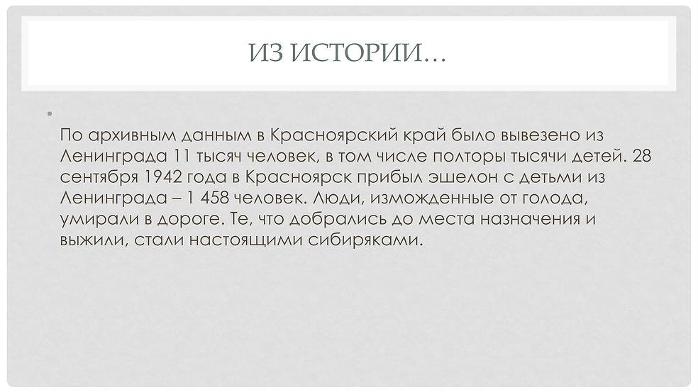 2c01819bd0e5632bac6e86af8264544d-5.jpg