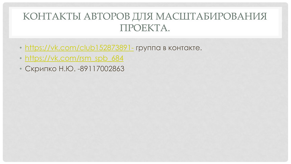 2c01819bd0e5632bac6e86af8264544d-9.jpg