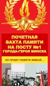 ПРОЕКТ МИНСКИХ ШКОЛЬНИКОВ, ШКОЛА №137