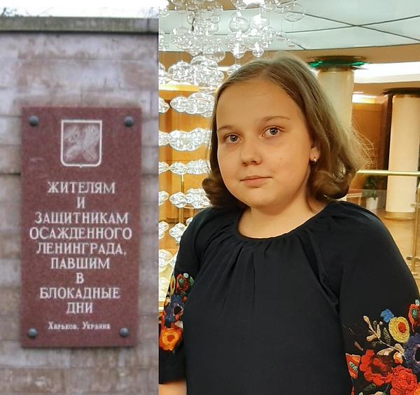 Харьков.png