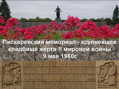 Эстафета Памяти – Почетный караул