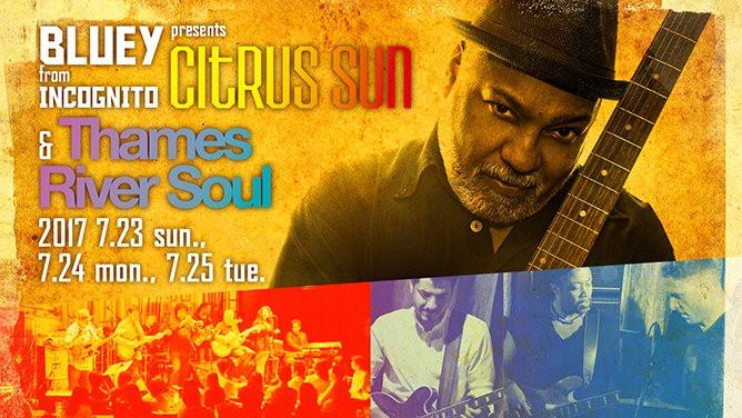 June 2017: Update & Citrus Sun/Thames River Soul Japan tour and DJ set 🇯🇵🍣 ● Recent Love Supr