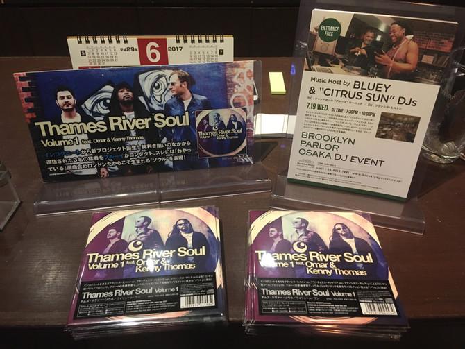 July 20th 2017: Japan DJ sets complete • Citrus Sun/Thames River Soul Japan tour begins 🇯🇵✈️🎼