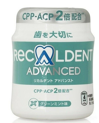 Recaldent CPP-ACP Chewing Gum 112pc Tubs