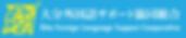 組合のロゴ 2019.09-01.png