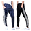 Thumbnail: Men's Trendy Casual Spun Polyester Solid Track Pants