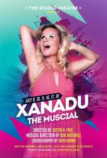 Xanadu-Poster-01.jpg