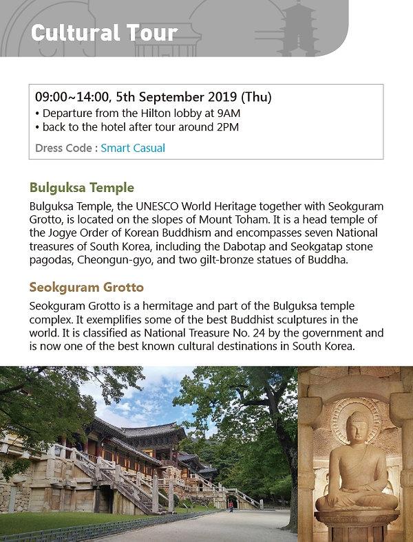 Cultural Tour.jpg