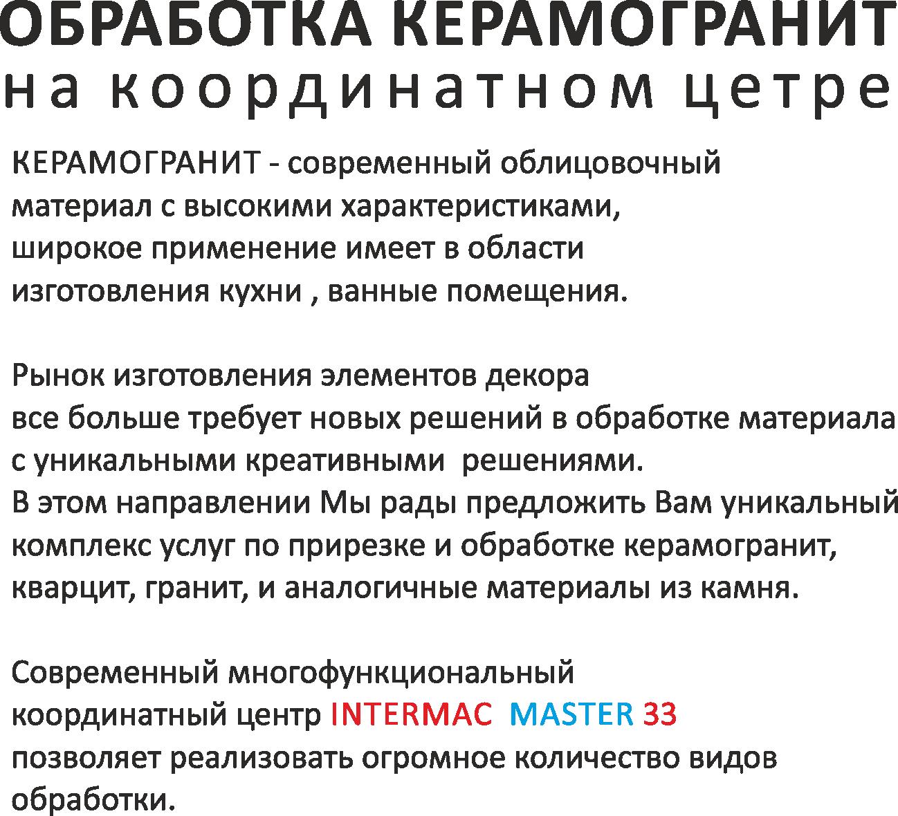 КЕр1.png