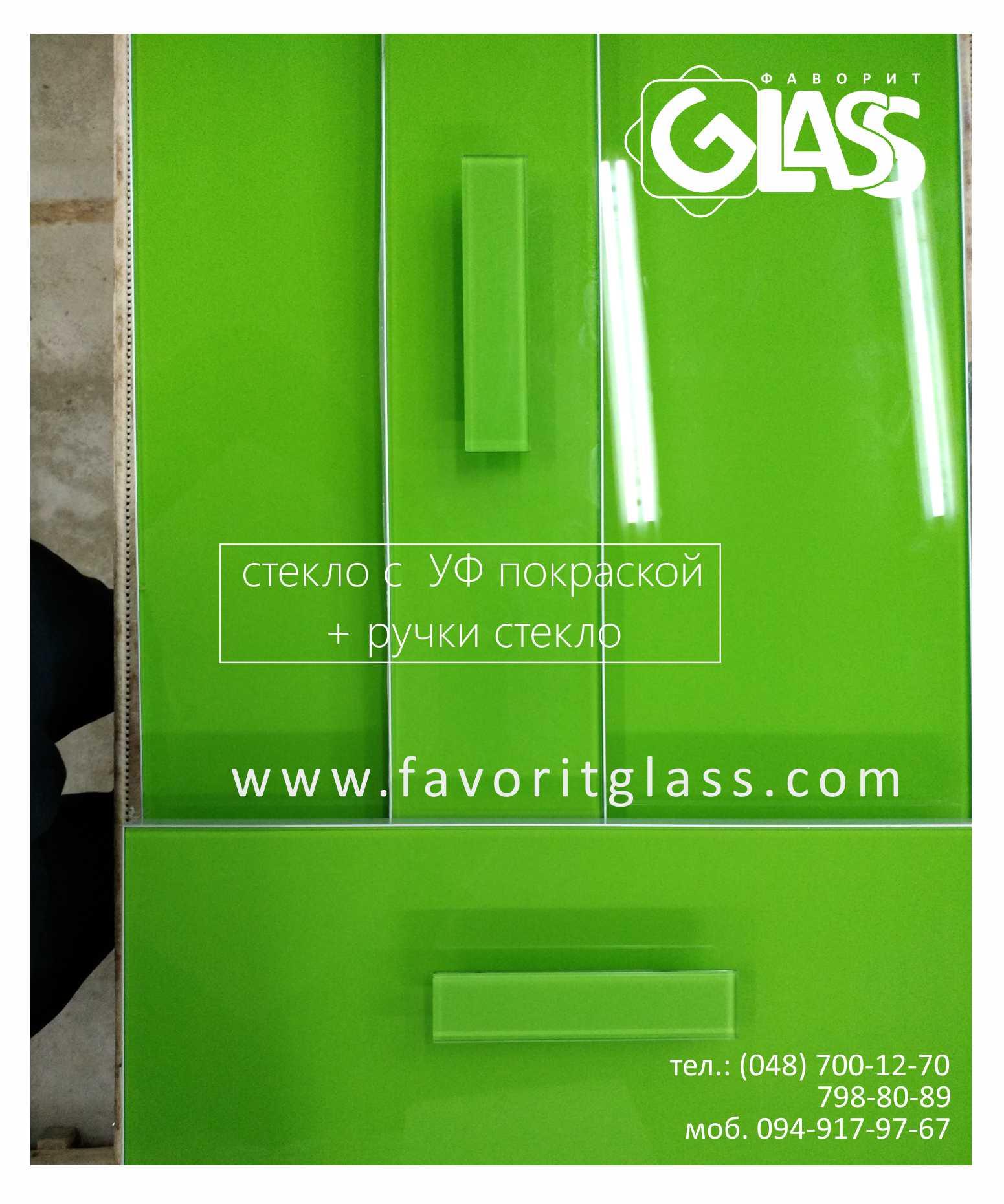 УФ покраска стекла + ручка из стекла 2.j