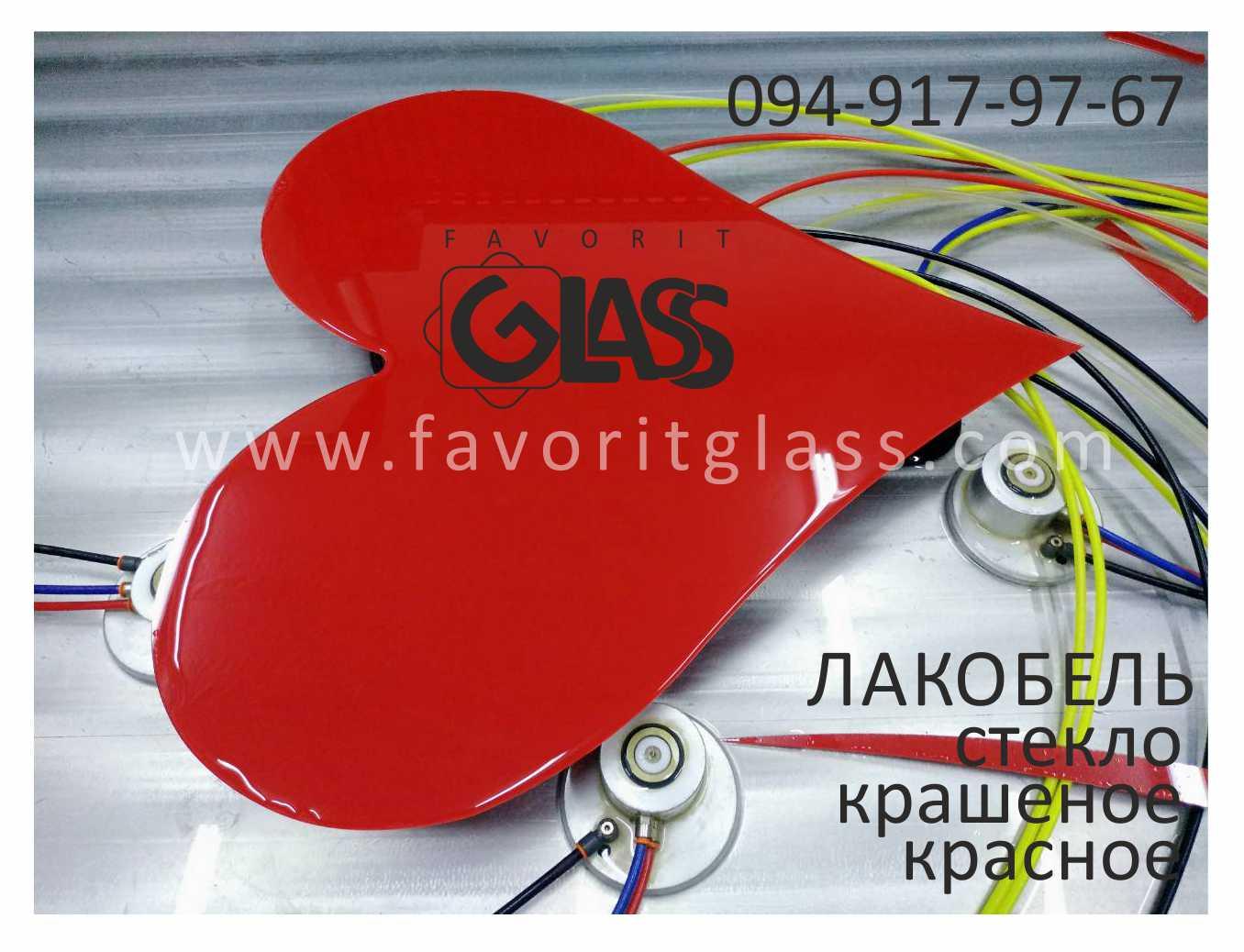 Сердце  из стекла.jpg