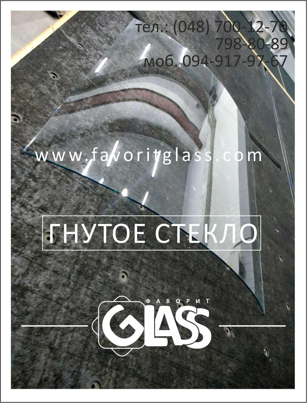 Гнутое стекло фасад.jpg