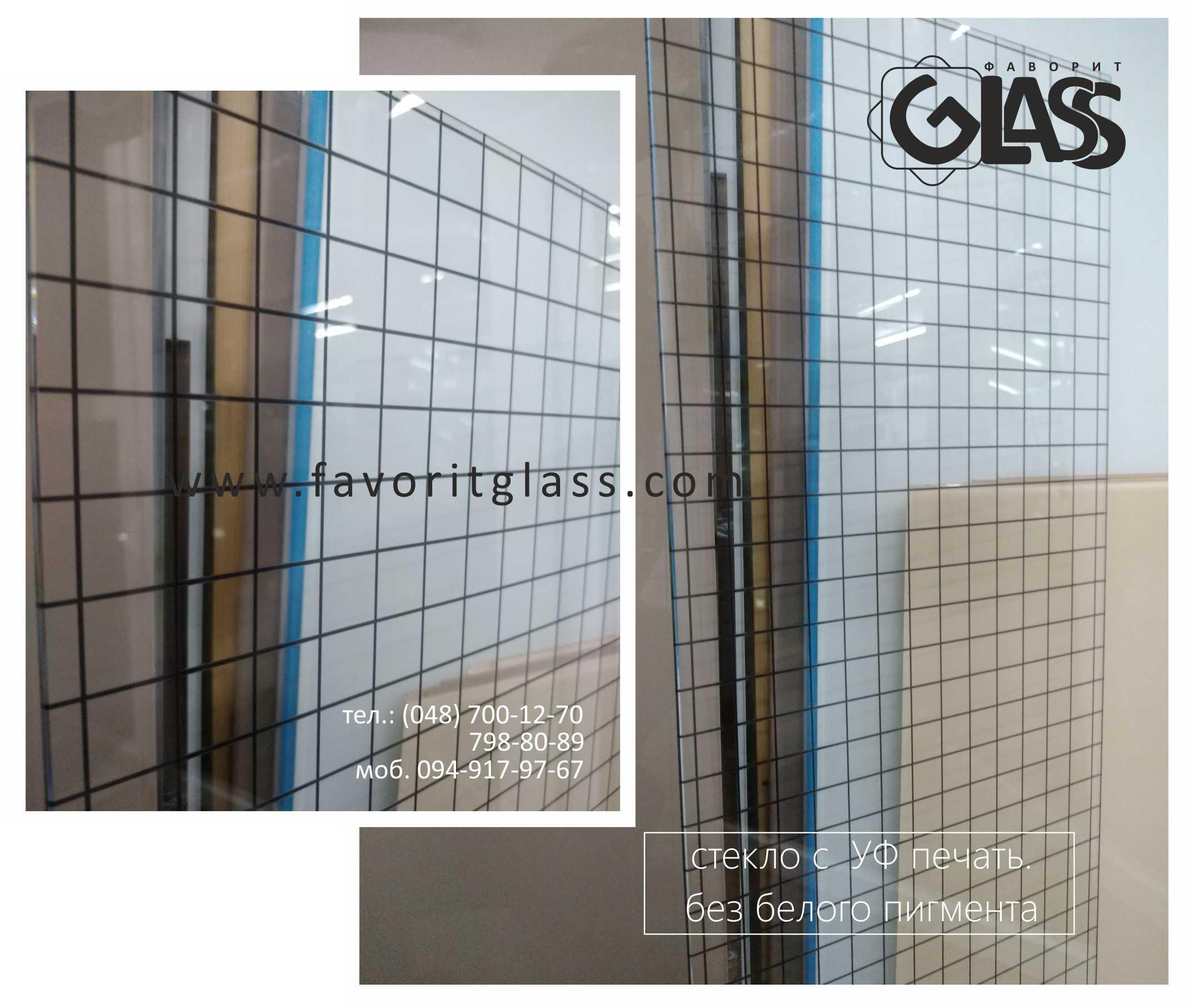 УФ фотопечать  на прозрачном фоне.jpg