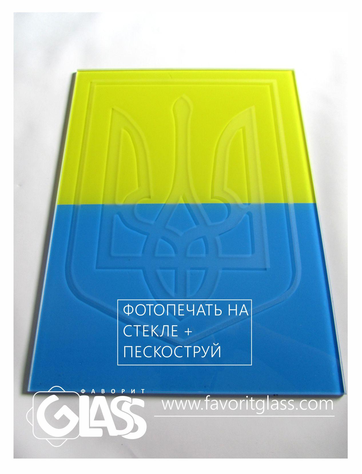 Фотопечать на стекле Герб Украина.jpg